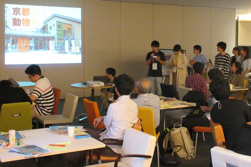 公益財団法人 京都市環境保全活動推進協会提供の写真